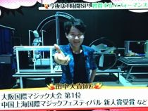 MAG!C☆PRINCE「本気プリ1時間スペシャル」