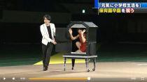 名古屋テレビ様ニュース