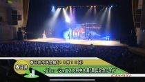 C・ステーション「イリュージョニスト田中大貴7周年記念ライブ」