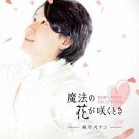 goods-cd01