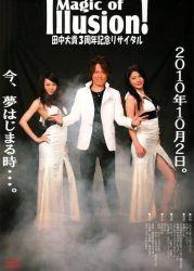 goods-dvd01