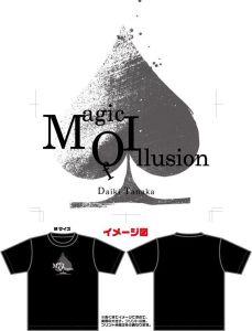 goods-tshirt01