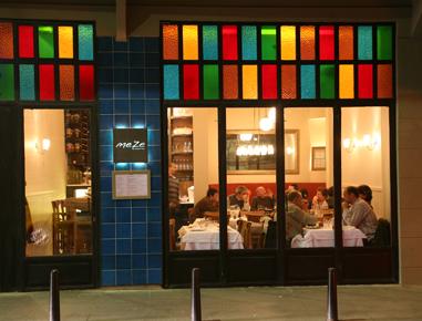 Mezze by lemon tree restaurant - istanbul - turquie 1