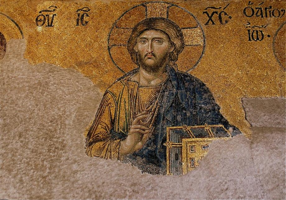 Christliche Ursprünge in der Hagia Sophia