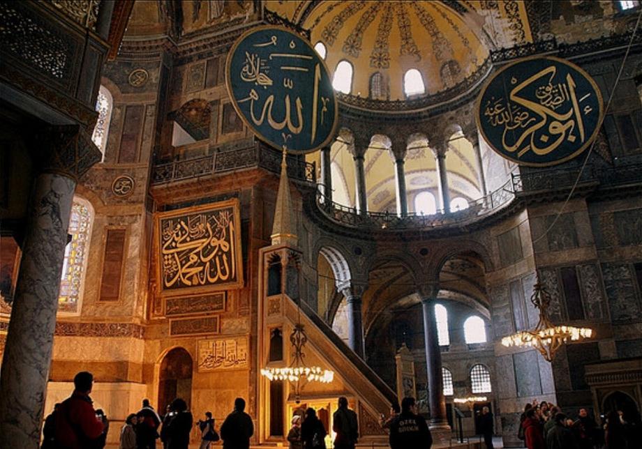 Prächtige Kunst - lnnenansicht der Hagia Sophia