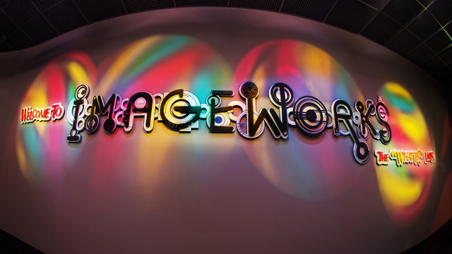 ImageWorks - photo by Disney Parks