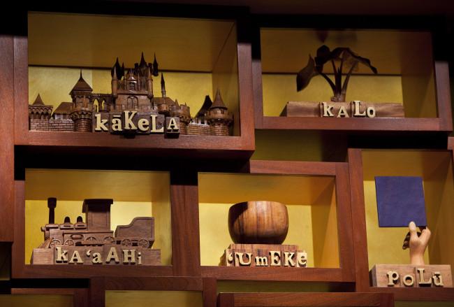 The 'Ōlelo Room- Image by Paul Hiffmeyer/Disney Destinations