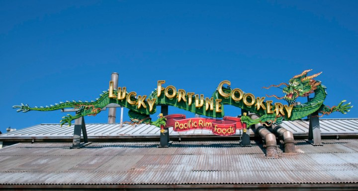 Lucky Fortune Cookery in Disneyland-Photo by Disney