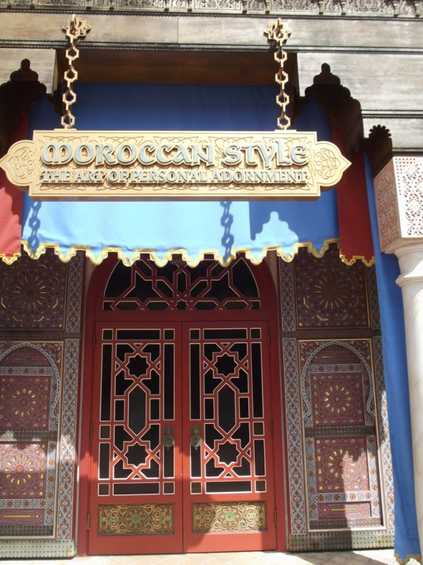 Morocco Pavilion at Epcot-Picture by Lisa McBride