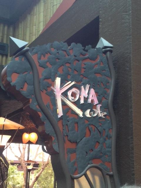 Kona Cafe at Disney's Polynesian Village Resort-Picture by Lisa McBride