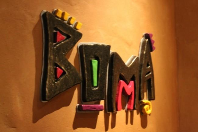 Boma at Disney's Animal Kingdom Lodge-Photo Credit Lacey McBride Spence