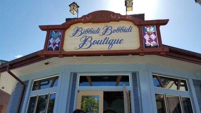 Entrance to Bibbidi Bobbidi Boutique