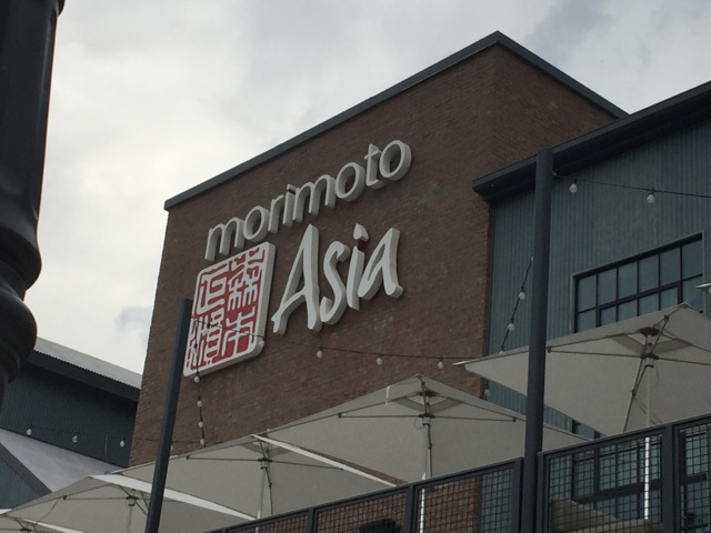 Morimoto Asia - Image by Mary Spina