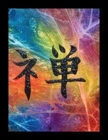 Visceral Zen