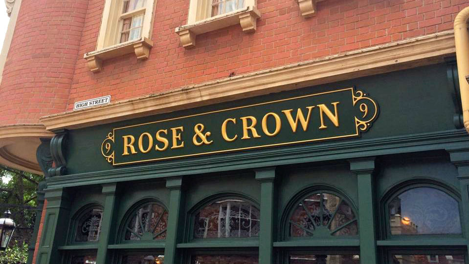 Photo of Rose and Crown Pub and Dining Room at Epcot