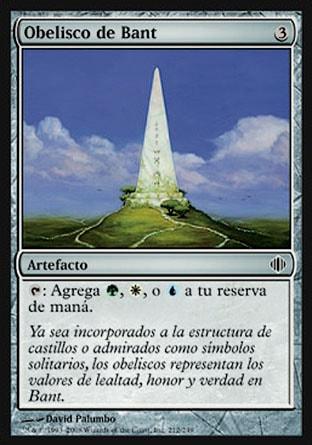 Obelisco de Bant