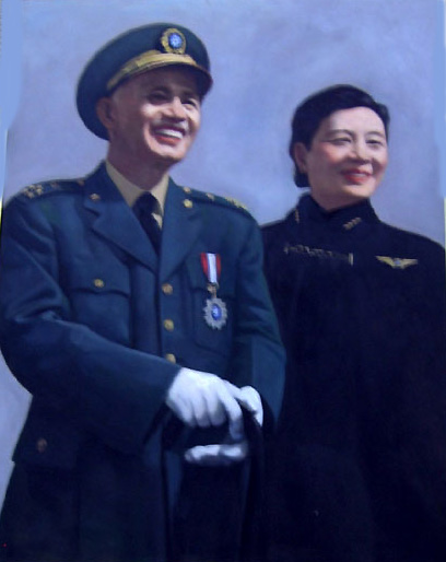 Generallisimo Chaing Kai Shek and Madame Chaing in uniform. Note her airforce wings