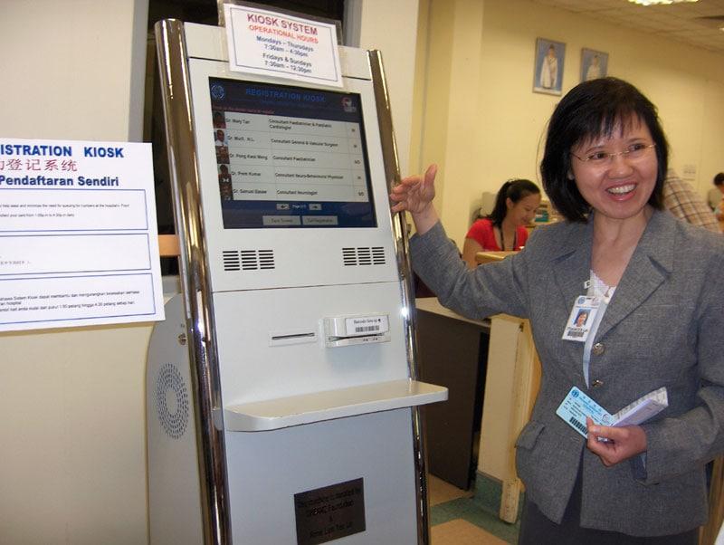 Administration Koisk, Penang Adventist Hospital, Penang, Malaysia
