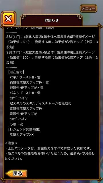 466F6101-1188-48B8-A5F9-6C6C958684F1.jpg