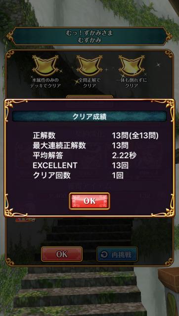 5c5691ba-s.jpg