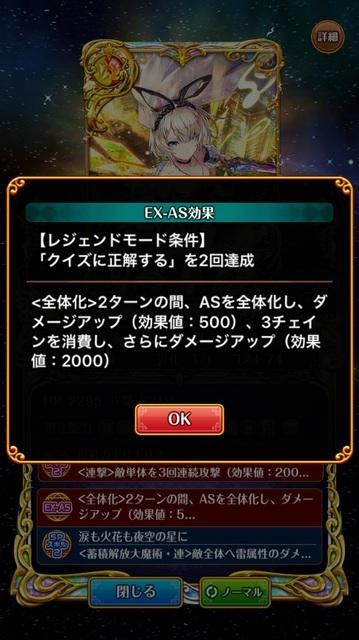 AD4BFFB4-019D-41A3-A0C1-C85FC67AB73F.jpg