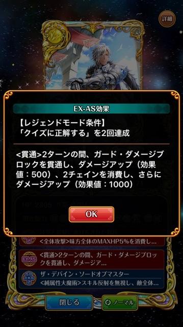 AE669151-9418-4C3B-AE78-A476EAB767CB.jpg