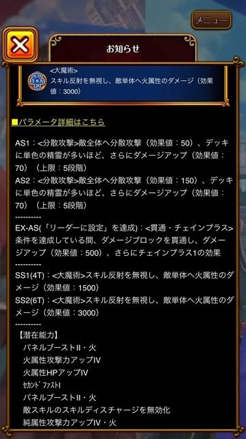 73C54368-78EC-4B16-ACAB-F9B76A55CECD.jpg