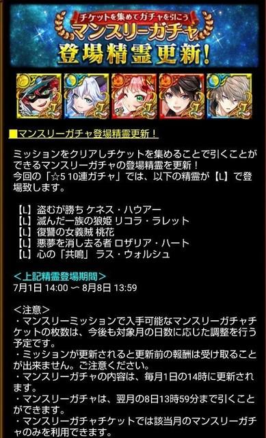D-X4DM-U4AAbTwo.jpg