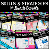 Skills & Strategies Bundle cover for 1st grade showing 7 individual product covers