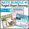 4th Grade Math Project Based Learning Bundle #1