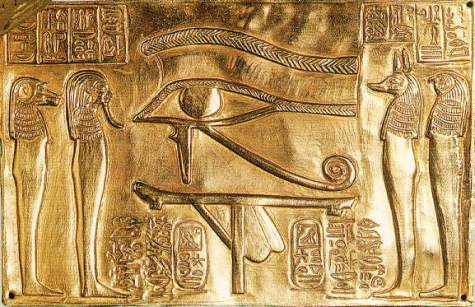 Senb Wabau Akh Ancient Egyptian Healing