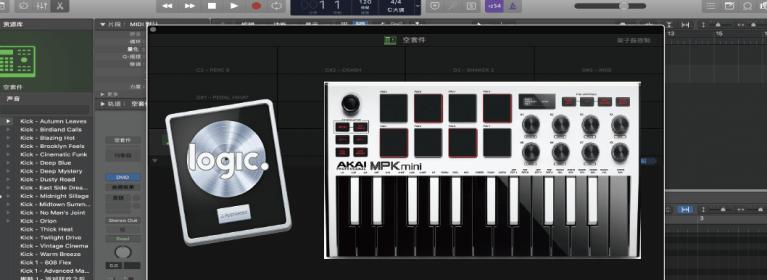 LogicProX feat. Akai MPK Mini MK2 MIDI打擊墊基礎設定