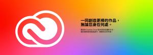 Adobe最新破解檔 Adobe Zii 2020 5.3.0 全家桶破解檔