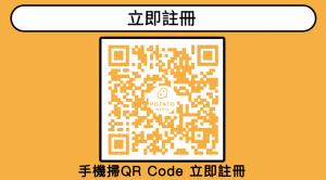 Potato Media邀請碼QR-code