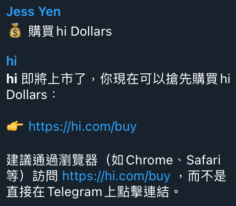 購買 Hi Dollars