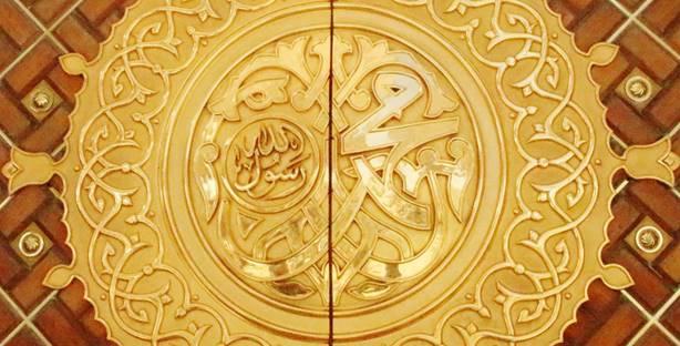 Pintu makam Nabi Muhammad saw.