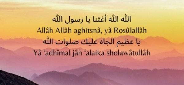 lirik sholawat allah allah aghisna ya rosulullah