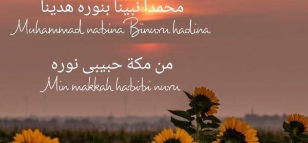 Lirik Lagu Sholawat Muhammad Ya Nabina
