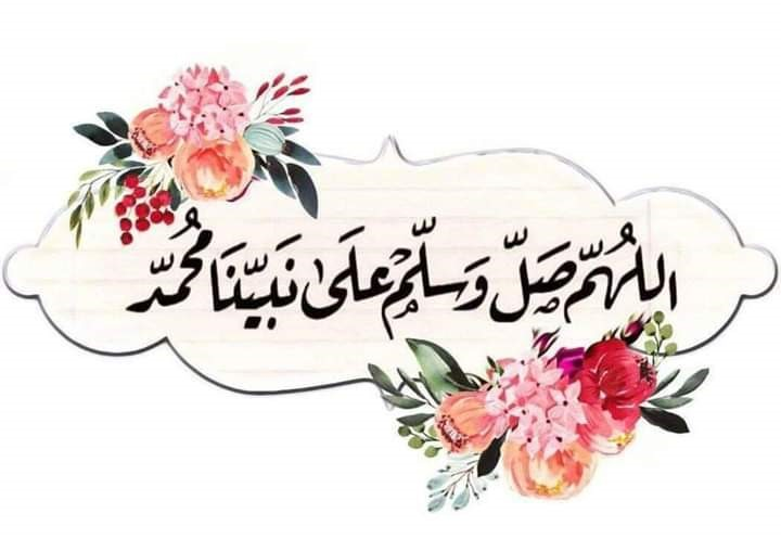 Lirik lagu Sholawat Nahdliyah beserta artinya