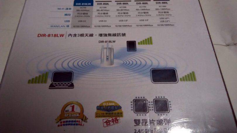 ▲內含3根天線,增強無線訊號。雙晶片處理。