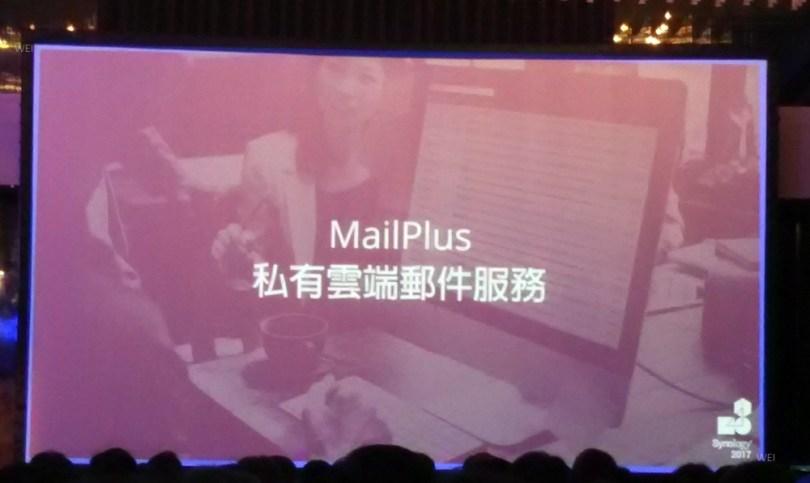 MailPlus 私有雲端郵件服務。