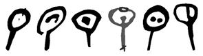a group of similar Magura mail symbols
