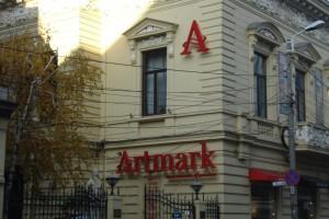artmark-cladire