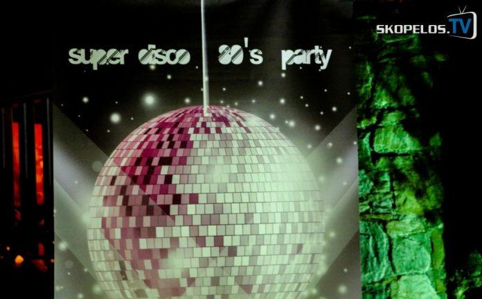 80's Disco (3 Of 19)