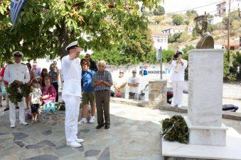 Nikolaos Kapadoukas Kipros (8)