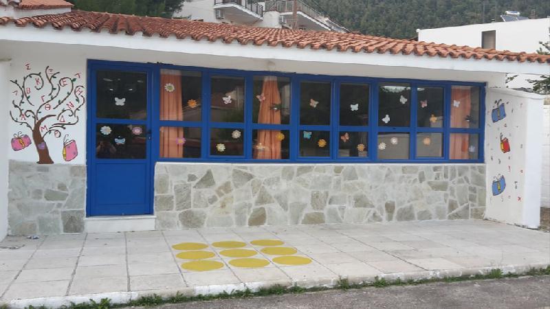 Sxolio Neo Klima Skopelos