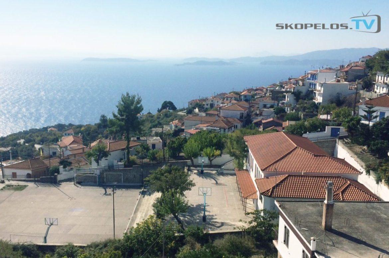 Ddimotoko Sxoleio Glossa Skopelos