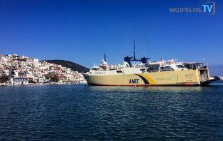 Skopelos Anes Proteus Proteas Sporades