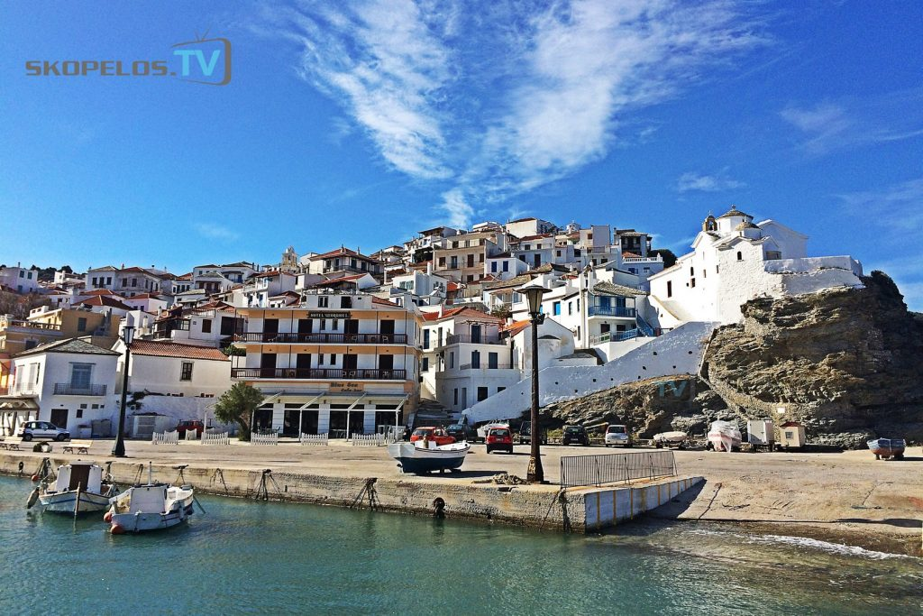 Skopelos Island Photo Photography