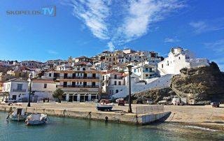 Skopelos Island Photo Photography